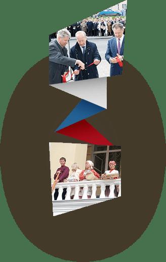 Баннер дом дружбы народов вертикальный коллаж