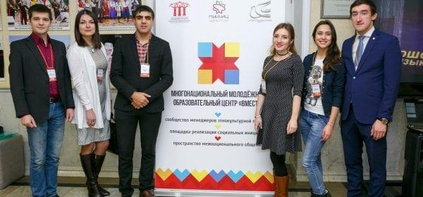 Молодежный образовательный центр, Удмуртия