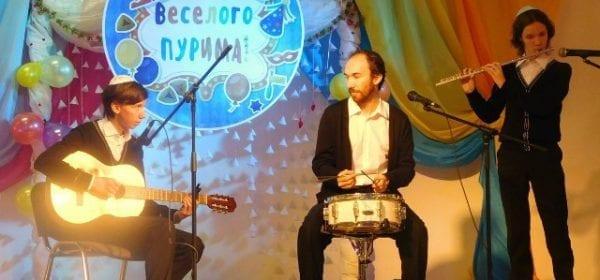 В Доме Дружбы народов отметили еврейский праздник «Пурим»
