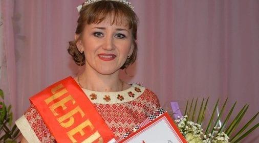 В Дебёсском районе выбрали «Чеберай – 2017»