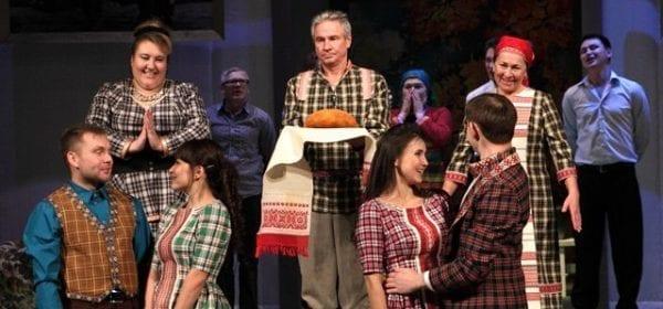 В гостях у балезинского зрителя побывали артисты Удмуртского национального театра