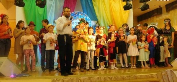 «Халом» - школа мечты