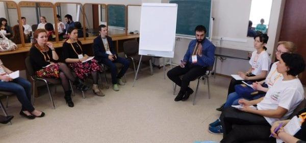 Второй день  сессии образовательного центра «Вместе»: «Точки роста»