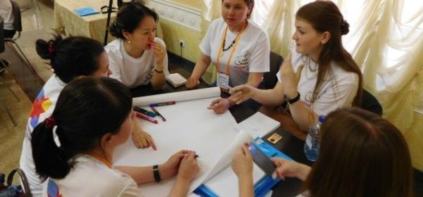 В Удмуртии завершилась учебная сессия Многонационального молодёжного образовательного центра «Вместе»