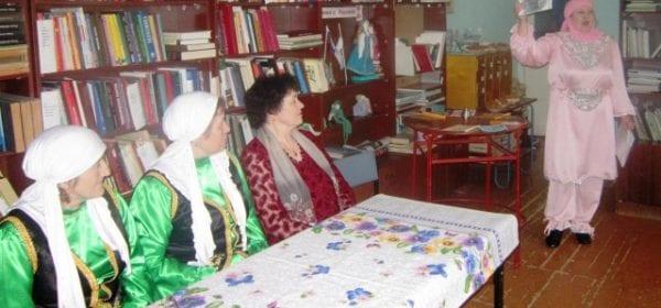 «Татарские забавы»