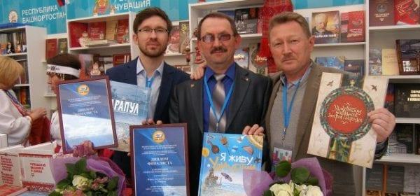 Книги издательства «Удмуртия» стали победителями всероссийских конкурсов «Малая Родина» и «Лучшие книги года – 2016»
