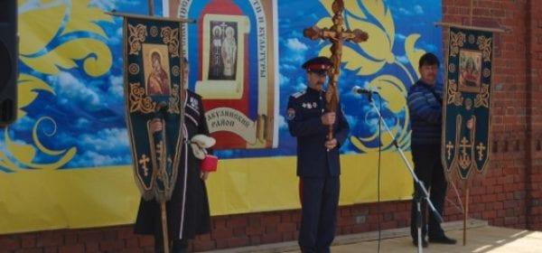 «От Мефодия и Кирилла до наших дней» в Каракулинском районе