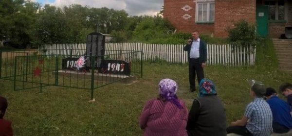 В деревне Вишур открыт мемориал