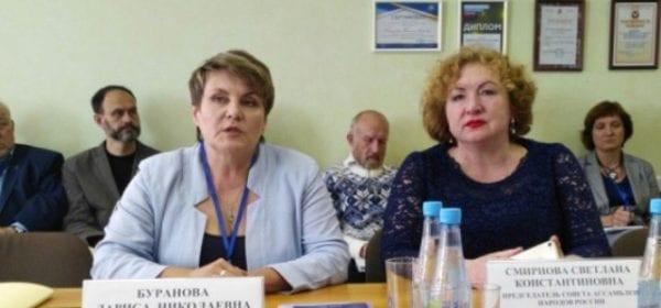 В Доме Дружбы народов обсудили актуальные вопросы реализации  Стратегии государственной национальной политики