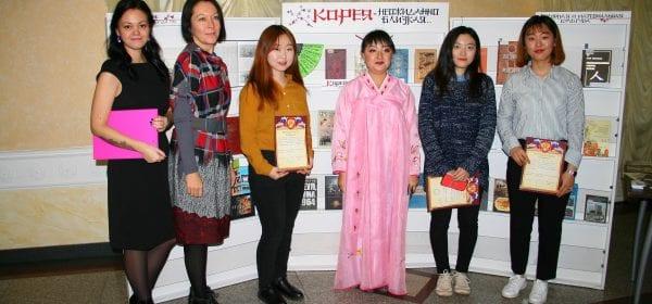 Вечер памяти, посвященный 80-летию переселения корейцев с Дальнего Востока