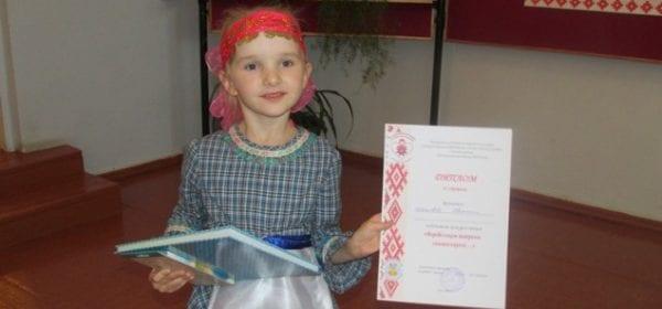 В Уве прошёл районный конкурс чтецов «Вордӥськем шаерелы синмаськыса…!»