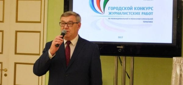 В Ижевске подведены итоги городского конкурса журналистских работ на тему межнациональных и межконфессиональных отношений
