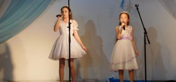 Украинский новогодний концерт прошел в Доме Дружбы