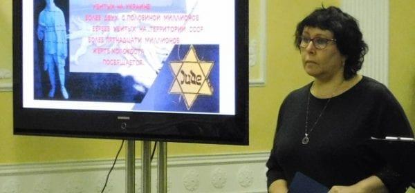 «Увидеть, чтобы понять…». Памяти жертв Холокоста посвящается
