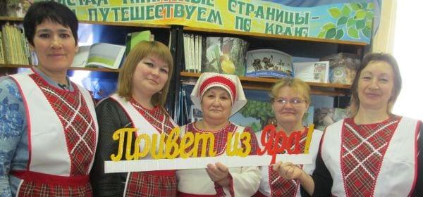 День родного языка в Ярском районе