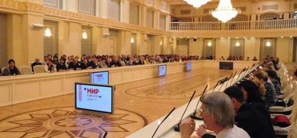 В Доме Дружбы народов УР проходит Форум муниципальных образований «Мир в диалоге»