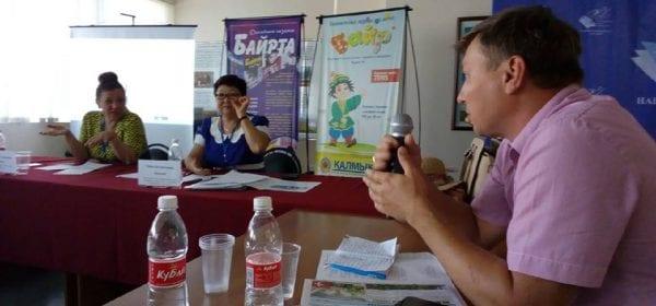 Журналисты Удмуртии приняли участие в Международном форуме