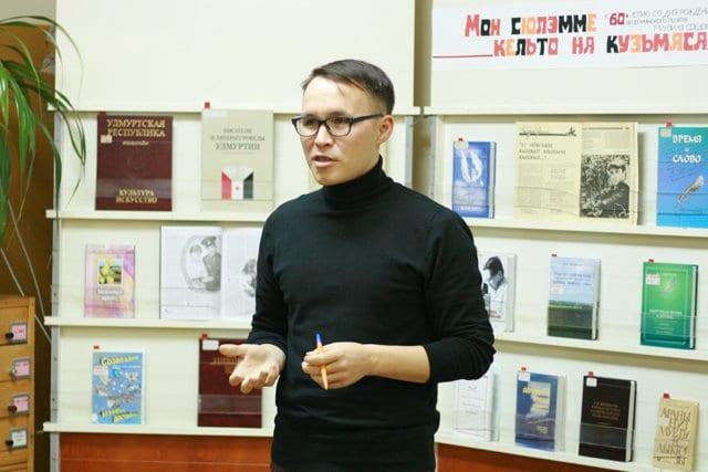 В Ижевске состоялась неконференция «Берыктон луд»