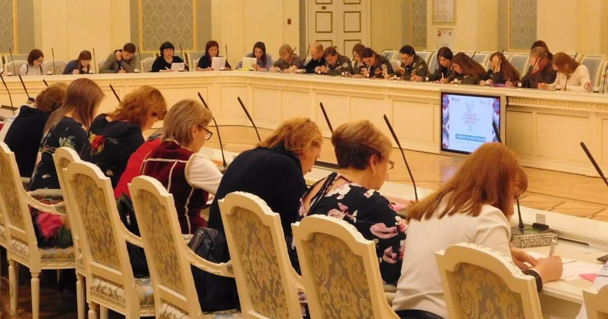 Фото совещание БЭД
