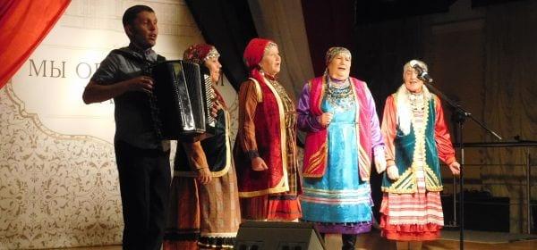 Концерт ко Дню народного единства в Доме Дружбы народов