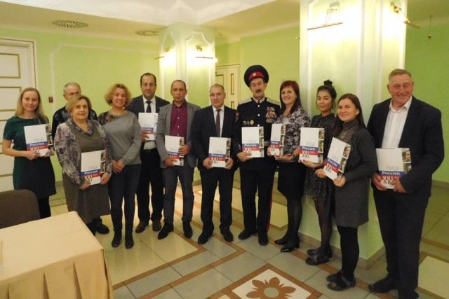В Ижевске прошла презентация книги «Лица России. XXI век»