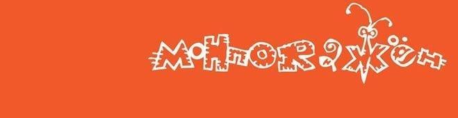 """Логотип издательства """"Монпоражён"""""""