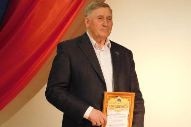 В Ижевске отметили День единения народов России и Беларуси