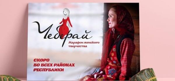 НКО Удмуртии - в числе победителей конкурса президентских грантов