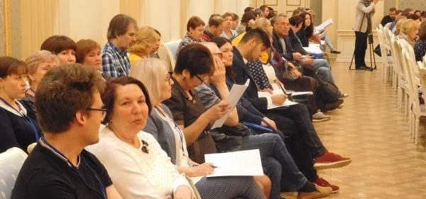 Всероссийская конференция финно-угроведовоткрылась в Ижевске