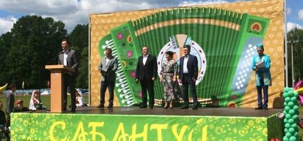 Татары Удмуртии отметили республиканский Сабантуй