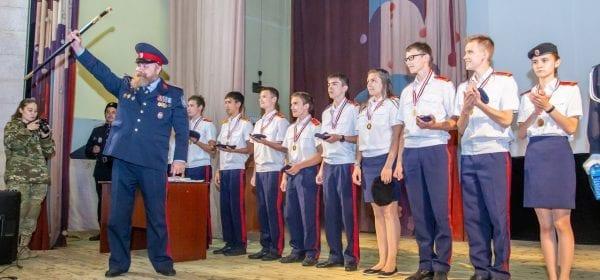 В Ижевске завершился межрегиональный лагерь «Казачья смена»