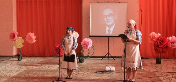 Творческий вечер памяти Германа Корепанова прошёл в Сарапуле