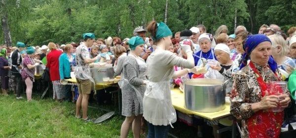 """Национальный праздник """"Гербер"""" отметили в удмуртской столице"""