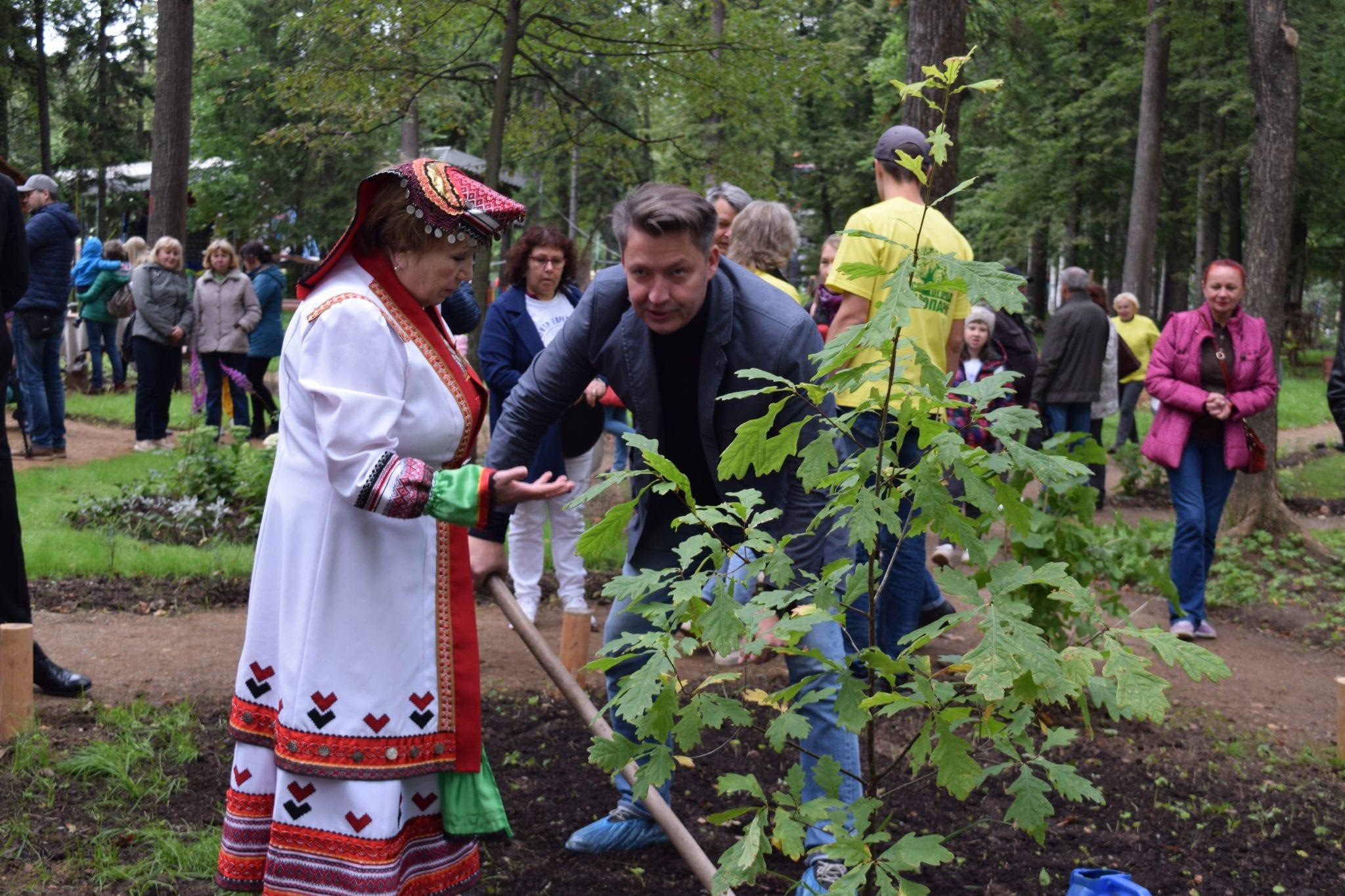 сад дружба народов открытие