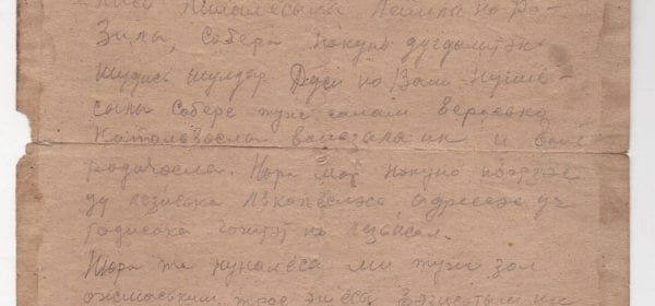 """Сайт """"Письма с фронта"""" пополнился посланиями на удмуртском и татарском языках"""