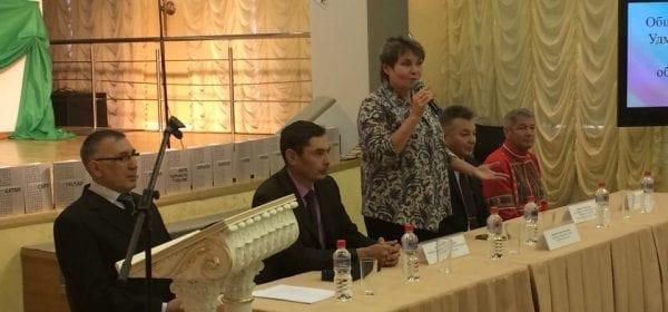 В Удмуртии представили башкирскую общественную организацию
