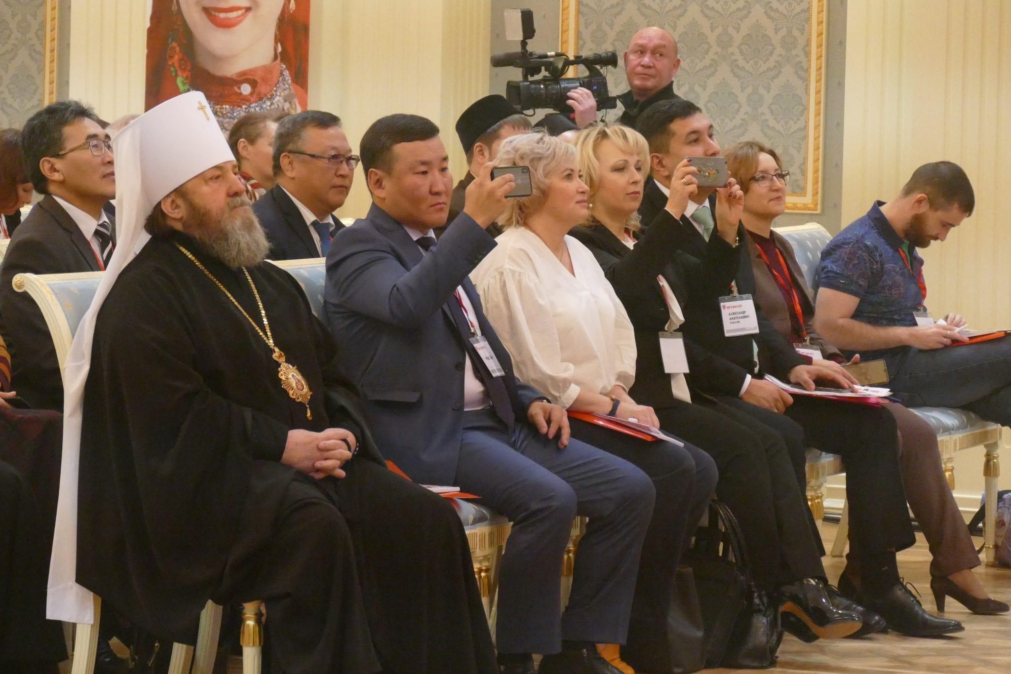 Форум муниципальных образований «Мир в диалоге»