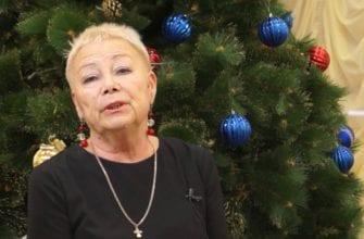 Обложка видео Поздравление от народов Удмуртии. Русские