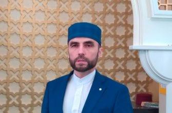 муфтий удмуртии обращается с поздравлениями