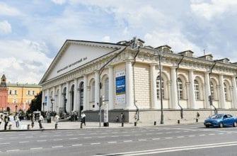 фото центральный выставочный зал