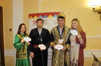 Народы России вместе