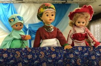 Фото кукольного спектакля о малых жанрах народного фольклора, три куклы в народных костюмах