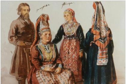 Изображение удмуртов в национальных костюмах