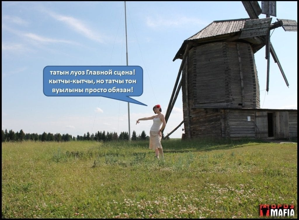 Семён Семёнов: Как мы организовали первый всеудмуртский open-air на 1500 человек... и ничего не заработали