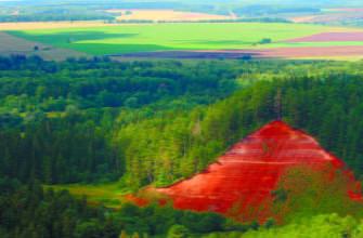 Фото гора байгурезь общий план