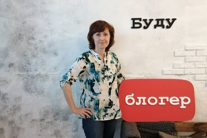 Диана Касимова участвует в марафоне буду блогер