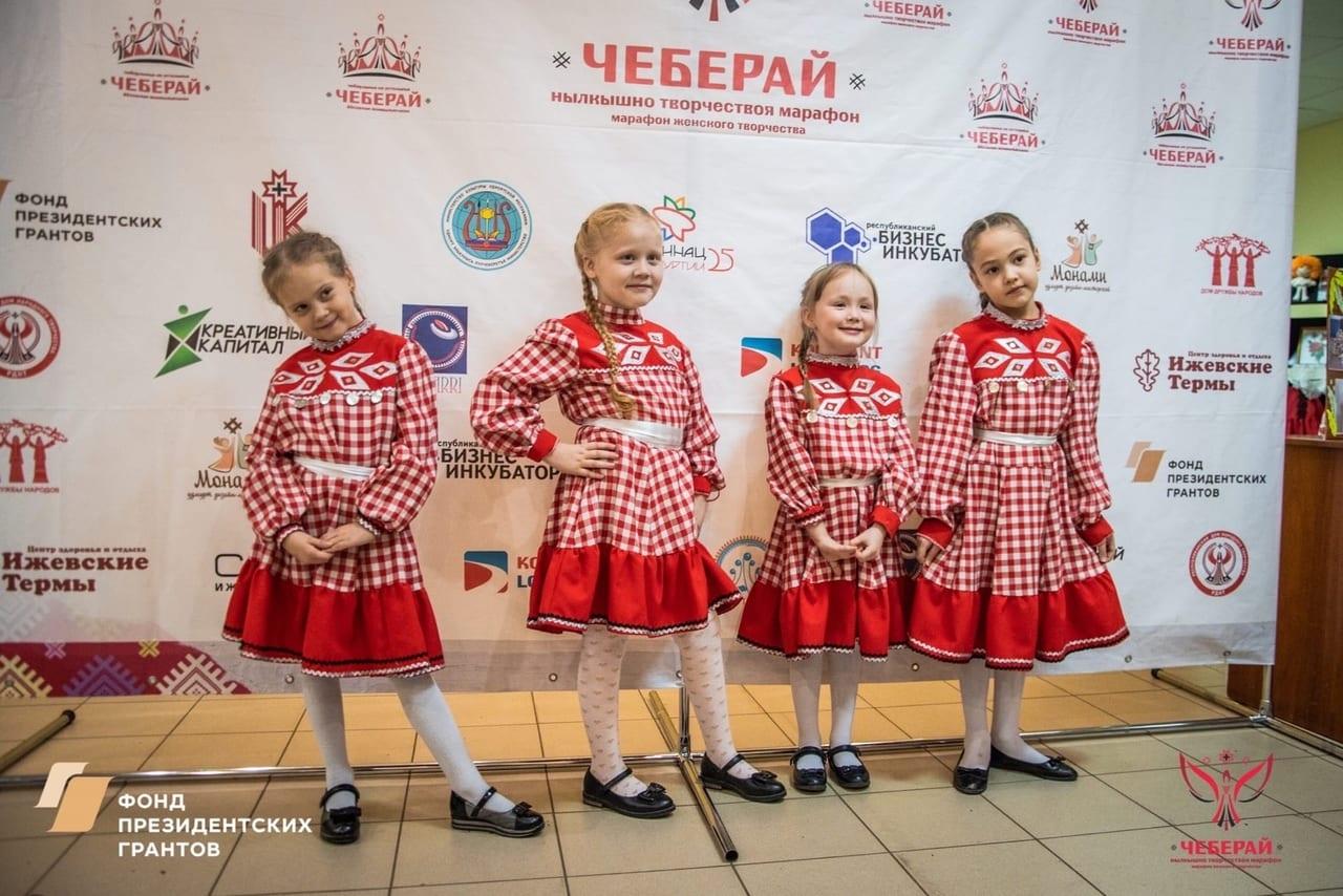 Фото четырех девочек, участниц конкурса чеберинка