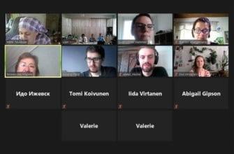 Скриншот конференции летней языковой смены УдГУ