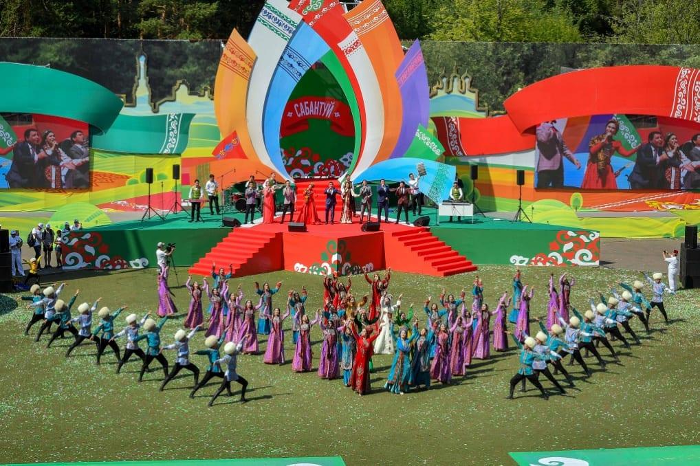 Фото с открытия праздника Сабантуй