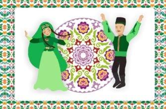 Афиша для татарских поговорок